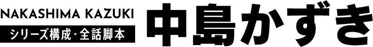 バック・アロウの画像 p1_38